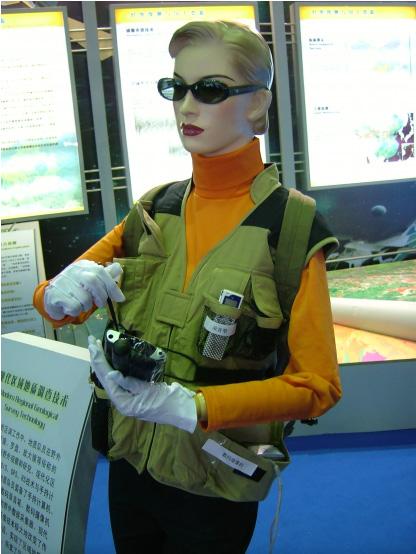 现代区域地质调查技术装备 - 探矿者           - The Prospector blog